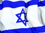 israel_waving_flag_64