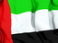 united_arab_emirates_flag_64